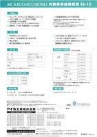 20141112172736_00001.jpg