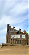 金剛山1.png