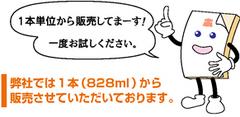 honpane-kun.jpg
